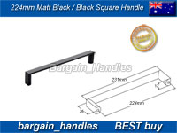 224mm Square Handle / D-Square<br> Matt Black Finish