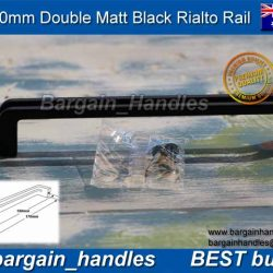 matte black Double RIALTO Rail